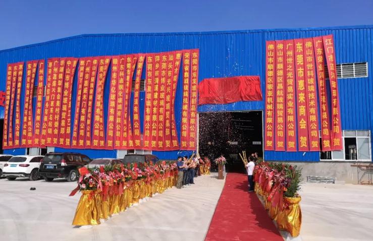 标业玻璃开业,揭阳新增一家钢化厂