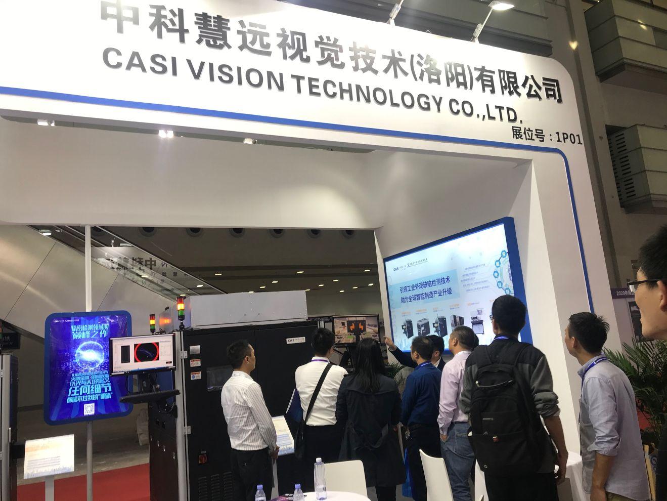 中科慧远三款智能检测设备亮相深圳全触展 多项性能指标行业第一
