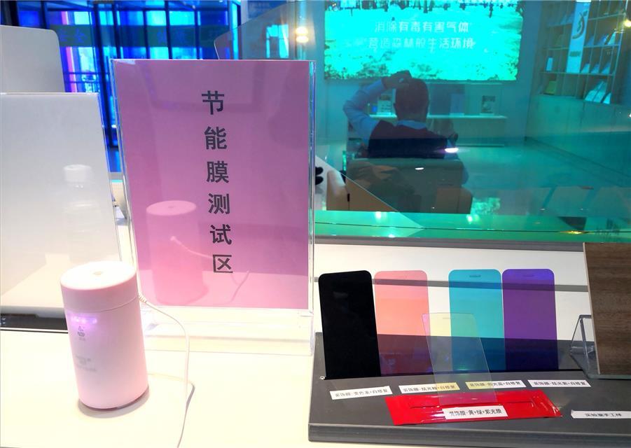"""门窗玻璃成建筑耗能重灾区 广东推广节能新技术为建筑物""""降温"""""""